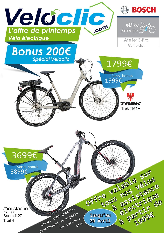 Le blog veloclic veloclic for Garage peugeot cahors